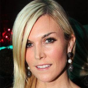 Tinsley Mortimer Real Phone Number Whatsapp