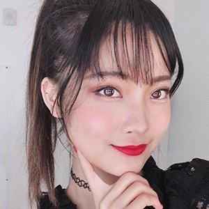 Susie Shu Real Phone Number Whatsapp